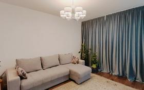 3-комнатная квартира, 60 м², 3/5 этаж, Куйши Дина 7 за 18 млн 〒 в Нур-Султане (Астана), Алматы р-н