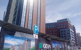 1-комнатная квартира, 44 м², 4/9 этаж, Кайым Мухамедханова за 21 млн 〒 в Нур-Султане (Астане), Есильский р-н