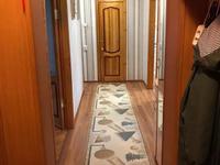 3-комнатная квартира, 61.9 м², 3/9 этаж