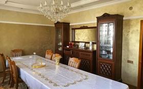 5-комнатный дом помесячно, 190 м², 8 сот., Кайтпас 2 33 за 300 000 〒 в Шымкенте, Каратауский р-н