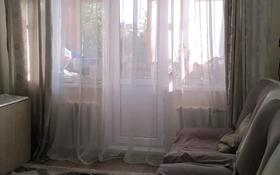 2-комнатная квартира, 47 м², 4/5 этаж, Лободы 9 за 14.6 млн 〒 в Караганде, Казыбек би р-н