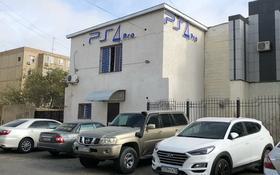 Помещение площадью 90 м², 9-й мкр, 28 мкр 71/1 за 20 млн 〒 в Актау, 9-й мкр