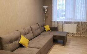 2-комнатная квартира, 70 м², 6/9 этаж помесячно, Камзина 41/1 за 180 000 〒 в Павлодаре