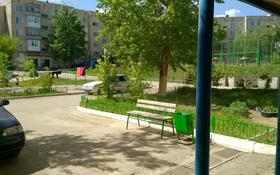 1-комнатная квартира, 40 м², 4/5 этаж, Боровской за 7.1 млн 〒 в Кокшетау