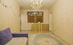 3-комнатная квартира, 93 м², 2/8 этаж, проспект Нурсултана Назарбаева 223 за 27 млн 〒 в Костанае
