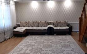 4-комнатный дом, 146 м², 10 сот., Семашко за 45 млн 〒 в Петропавловске