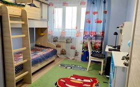 3-комнатная квартира, 70 м², 12/16 этаж, Жандосова — Сулейменова за 31.2 млн 〒 в Алматы, Ауэзовский р-н