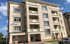 3-комнатная квартира, 140.2 м², 2/4 этаж, Макпал за 83 млн 〒 в Нур-Султане (Астана), Есильский р-н