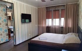 1-комнатная квартира, 40 м², 4/5 этаж по часам, Бухар Жырау 2 — Короленко за 1 000 〒 в Павлодаре