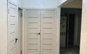 5-комнатная квартира, 88 м², 3/5 этаж, 7 мкр 44 за 16.5 млн 〒 в Таразе