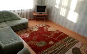 3-комнатная квартира, 65 м², 4/9 этаж помесячно, проспект Нурсултана Назарбаева за 80 000 〒 в Павлодаре