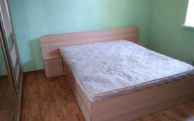 2-комнатная квартира, 45 м², 2/3 этаж, мкр Жулдыз-2 1 з — Донентаева за 8 млн 〒 в Алматы, Турксибский р-н