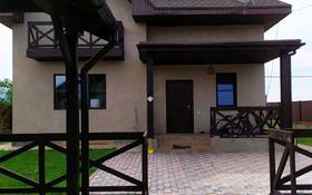 5-комнатный дом, 175 м², 7.5 сот., Квартал 24 2 за 59.9 млн 〒 в Каскелене