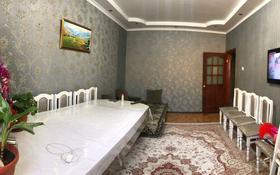 3-комнатная квартира, 72 м², 6/9 этаж, мкр Жетысу-2 58 — Абая за 31.5 млн 〒 в Алматы, Ауэзовский р-н