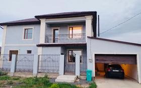 5-комнатный дом поквартально, 290 м², 10 сот., Нура 70 за 400 000 〒 в Косшы