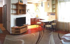 1-комнатная квартира, 45 м², 3/4 этаж посуточно, Абая 23 — Кунаева за 8 000 〒 в Алматы, Медеуский р-н
