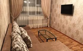 2-комнатная квартира, 52 м², 2/5 этаж помесячно, Мкр Саулет 4 за 130 000 〒 в