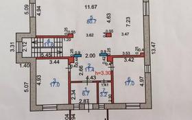 6-комнатный дом, 380 м², 9 сот., Мкр.Кунгей 516 за 40 млн 〒 в Караганде, Казыбек би р-н