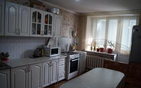 2-комнатная квартира, 58 м², 4/4 этаж, мкр №10, Мкр 10 за 17.5 млн 〒 в Алматы, Ауэзовский р-н