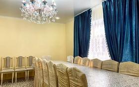 5-комнатный дом посуточно, 200 м², Самарское шоссе за 60 000 〒 в Усть-Каменогорске