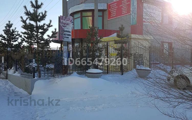 Помещение площадью 160 м², улица Осипенко 12 за 4 100 〒 в Кокшетау