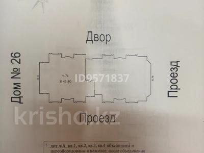 Помещение площадью 246 м², Аккент 27 за 81 млн 〒 в Алматы, Алатауский р-н — фото 3