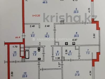 4-комнатная квартира, 250 м², 2/3 этаж, Керей-Жәнібек хандар 276/15 за 260 млн 〒 в Алматы, Медеуский р-н — фото 21