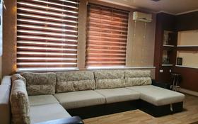 3-комнатная квартира, 89.2 м², 4/5 этаж, улица Караменде Би 4 за 27 млн 〒 в Балхаше