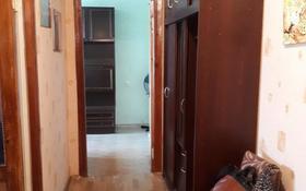 2-комнатная квартира, 54 м², 3/9 этаж, Кенесары 93 — Александра Пушкина за 16 млн 〒 в Нур-Султане (Астана), р-н Байконур