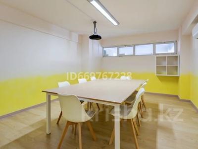 Сниму помещение, офис, кабинет в…, Павлодар