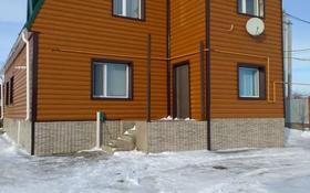 5-комнатный дом, 240 м², 17 сот., Поселковая 23 за 27 млн 〒 в Рудном