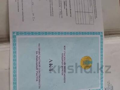Дача с участком в 7 сот., Кокшетау за 1.6 млн 〒 — фото 3