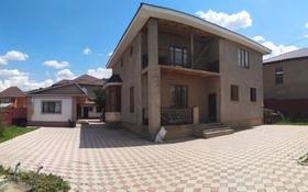 5-комнатный дом, 186 м², 10 сот., Жетисай за 65 млн 〒 в Кыргауылдах
