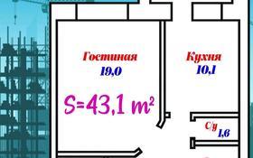 1-комнатная квартира, 43 м², 2/6 этаж, Микрорайон 12Б за 5.8 млн 〒 в Актобе, мкр 12