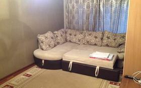 1-комнатная квартира, 30 м² посуточно, Азаттык 59 — Махамбета за 7 000 〒 в Атырау