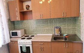1-комнатная квартира, 33.2 м², 5/9 этаж, 6-й микрорайон 41 за 5.2 млн 〒 в Темиртау