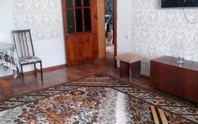 4-комнатный дом, 119.3 м², 20 сот., 26 25 — Балыктинская Азиатская за 35 млн 〒 в Рудном