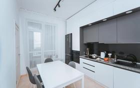 2-комнатная квартира, 70 м², 5/7 этаж, Кабанбай батыра 60 за 34.4 млн 〒 в Нур-Султане (Астана)