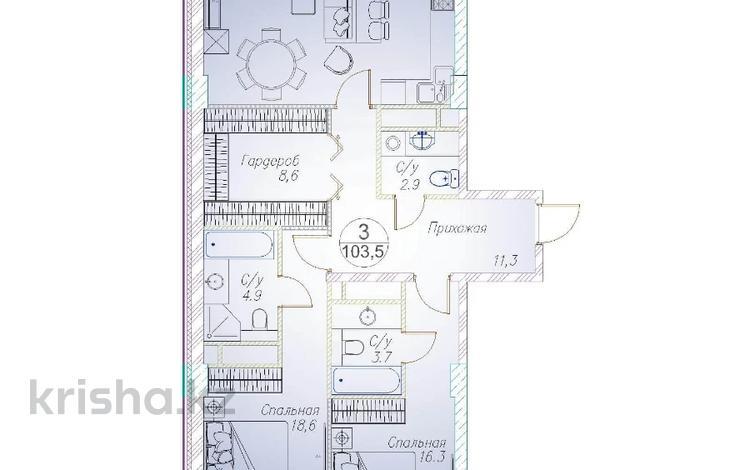 3-комнатная квартира, 103.5 м², 9/10 этаж, Байтурсынова 177 за ~ 50.2 млн 〒 в Алматы, Бостандыкский р-н