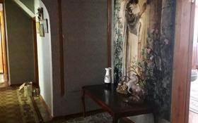 4-комнатный дом, 103 м², 10 сот., мкр Северо-Восток за 50 млн 〒 в Уральске, мкр Северо-Восток