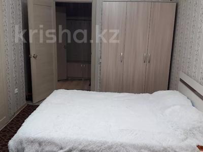 1-комнатная квартира, 32 м², 4/6 этаж посуточно, Гагарина 215 за 6 000 〒 в Костанае — фото 2