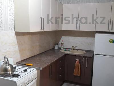 1-комнатная квартира, 32 м², 4/6 этаж посуточно, Гагарина 215 за 6 000 〒 в Костанае — фото 4