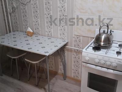 1-комнатная квартира, 32 м², 4/6 этаж посуточно, Гагарина 215 за 6 000 〒 в Костанае — фото 5