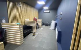 Магазин площадью 70 м², Толе Би — Тлендиева за 700 000 〒 в Алматы, Алмалинский р-н