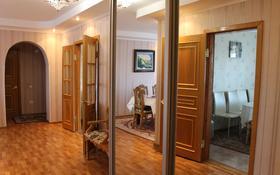 4-комнатная квартира, 120 м², 5/10 этаж, мкр Строитель 30 за 30 млн 〒 в Уральске, мкр Строитель