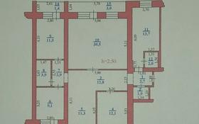 4-комнатная квартира, 120 м², 5/10 этаж, мкр Строитель за 33 млн 〒 в Уральске, мкр Строитель