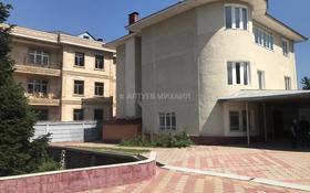 9-комнатный дом, 476 м², 13.66 сот., мкр Алатау, Навои — проспект Аль-Фараби за 128 млн 〒 в Алматы, Бостандыкский р-н