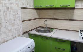 3-комнатная квартира, 59 м², 1/4 этаж, Абылай хана 205 — Рыскулова за 15.7 млн 〒 в Талгаре