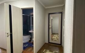2-комнатная квартира, 45 м², 5/5 этаж, Республики 55/1 за 7.5 млн 〒 в Темиртау