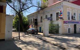 Офис площадью 30 м², проспект Назарбаева 175 за 6 млн 〒 в Уральске